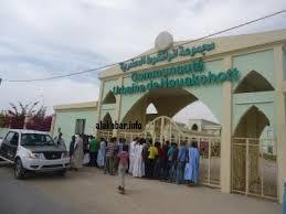 مجموعة نواكشوط الحضرية