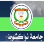شعار الجامعة