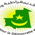 منتدى الديمقراطية