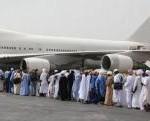 مغادرة الفوج الاول من الحجاج الموريتانيين إلى المدينة المنورة