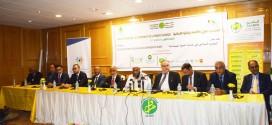 نواكشوط تحتضن ندوة حول المالية الاسلامية