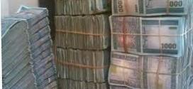 موريتانيا تخفض قيمة الأوقية بنسبة 40 بالمائة
