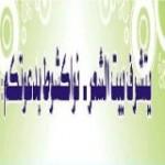 إقتراب إنطلاق النسخة الثانية من مهرجان الشعر العربي