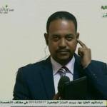 التلفزة الموريتانية تأخر بيان لجنة الأهلة لهذا السبب الغريب