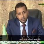 إحالة مسؤول موريتاني للسجن بتهمة الإختلاس