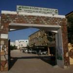 وزارة الصحة تتكتم بشد ة على حالة وبائية خطيرة