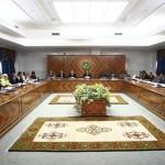 البيان الصادر في أعقاب اجتماع مجلس الوزراء اليوم