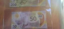 هذه هي العملة الجديدة