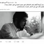 حقيقة خبر وفاة الشيخ سلمان العودة