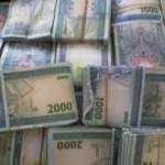 توجه حكومي لإغلاق صرافات ووكالات تحويل الاموال في نواكشوط