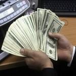 استثمارات موريتانية ضخمة بالسندات الأمريكية
