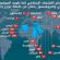 الدول العربية تحتل نتائج كارثية في ترتيب التزام الدول بمبادئ الإسلام