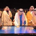 """""""وعد الشمال"""" يقود السعودية إلى ريادة إنتاج أسمدة الفوسفات"""