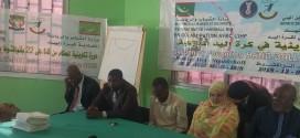 الإتحادية الموريتانية لكرة اليد تنظم دورة تكونية في كرة اليد المدرسية (صور)