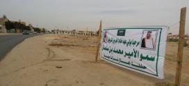 موريتانيا ترحب بولي العهد السعودي..ولماذا يكون غير ذالك؟
