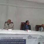 انطلاق ملتقي تقني مشترك بين الصندوق الوطني للضمان الاجتماعي والصندوق الوطني للتأمين الصحي