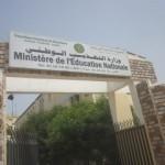 السلطات الموريتانية تقرر تقديم موعد الامتحانات النهائية