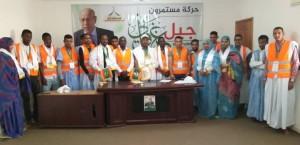 موريتانيا: حركة مستمرون جيل غزواني تطلق حملة تحسيسية