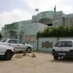 المقر المركزي للوكالة الموريتانية للأنباء