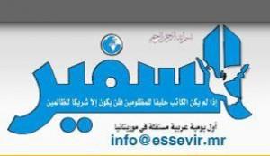 essevir