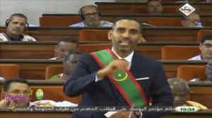 النائب البطل محمد بوي ولد الشيخ محمد فاضل