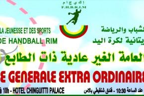 تحديد أواخر الشهر القادم موعدا لإجراء إنتخابات إتحادية كرة اليد الموريتانية