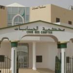 تقارير محكمة الحسابات … مؤسسات تحطم الأرقام في الفساد (قائمة)