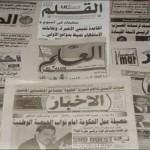 الصحف الورقية تواصل إ بتزاز  لجنة صندوق الصحافة