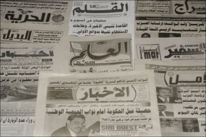 صحف-موريتانيا