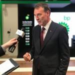 شركة BP تصدر بيانا بشأن معايير اختيارها للطلاب الممنوحين