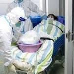 صورة لمريض بفيروس كورنا