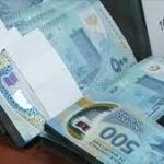 سرقة 4 ملايين من الأوقية من احدى وكالات تحويل الاموال