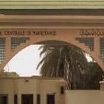 الكشف عن تفاصيل فضيحة البنك المركزي الموريتاني