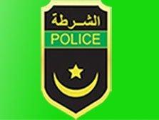 شعار الشرطة الوطنية مسقارو