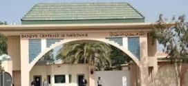جديد ملف سرقة البنك المركزي الموريتاني