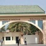 البنك المركزي الموريتاني يجري تعيينات تعديلاً لهيكلته