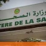 6 حالات شفاء و12 إصابة في موريتانيا خلال 24 ساعة الماضية