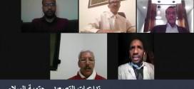 """فرص السلام"""".. موضوع ندوة مغاربية حول تطورات قضية الصحراء الغربية. تداعيات التصعيد.. حتمية السلام"""