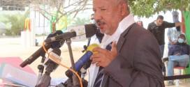 موريتانيا تتغير: أبواب التغيير الثمانية