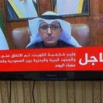 اتفاق سعودي – قطري بفتح الأجواء والحدود بين البلدين