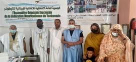 إنتخاب مكتب جديد للإتحادية الموريتانية للتايكواندو