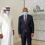 """السفير الموريتاني لدى السعودية يزور """"يونا"""""""