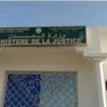 وزارة العدل ترد على تصريحات المستشار أحمد ولد هارون